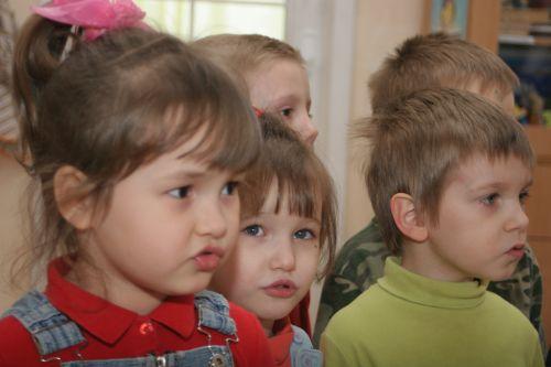 Федеральный банк данных о детях-сиротах и детях