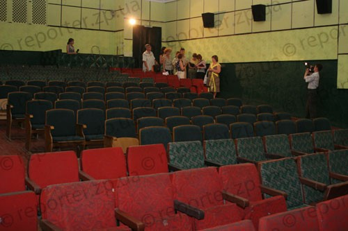 кинотеатр маяковского запорожье бронирование билетов