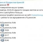 public://uploads/photos/1111_79.jpg