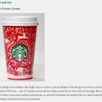 public://uploads/photos/123f551-starbucks-coffee.jpg