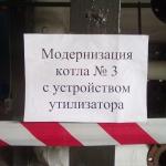 public://uploads/photos/130820131395.jpg
