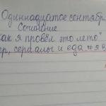 public://uploads/photos/1369753267_rukovodstvo-kievskih-shkol-zalezlo-v-roditelskie-koshelki-ssylayas-na-korolevskuyu.jpg1_.jpg