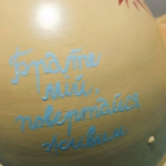 public://uploads/photos/1391763_600881803381335_1726673851040982473_n.jpg