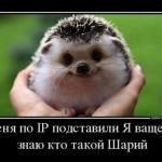 public://uploads/photos/14.32_0.jpg
