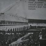 public://uploads/photos/1932-pravitelstvennaja.jpg