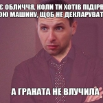 public://uploads/photos/2granata_parasuk8.jpg