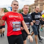 public://uploads/photos/4th_atb_dnipro_marathon_2019-274.jpg