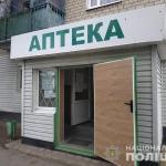 public://uploads/photos/apteka_4.jpeg