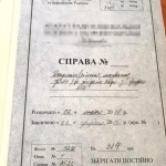 public://uploads/photos/bez_nazvaniya_16.jpg