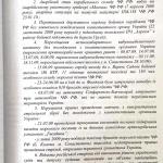 public://uploads/photos/bez_nazvaniya_17.jpg