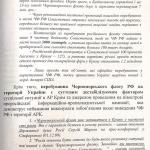 public://uploads/photos/bez_nazvaniya_18.jpg