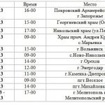 public://uploads/photos/bezymyannyy_0.jpg