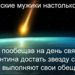 public://uploads/photos/chelyabinsk-meteorite-020.jpg