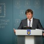 public://uploads/photos/danilyuk_8.jpg
