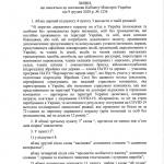 public://uploads/photos/dodatok-1-638.jpg