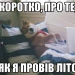 public://uploads/photos/doge_56664313_orig_.jpeg
