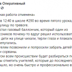 public://uploads/photos/fireshot_capture_6346_-_kiev_operativnyy_-_facebook_-_www.facebook_.com_.png