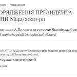 public://uploads/photos/fkcpnyaukgrn.png