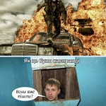 public://uploads/photos/granata_parasuk3.jpg
