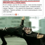 public://uploads/photos/granata_parasuk5.jpg