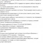 public://uploads/photos/gvkrnopayvyaech.png
