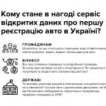 public://uploads/photos/hsc-stat-poster_final_02.png