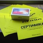 public://uploads/photos/img_8007_3.jpg