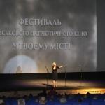 public://uploads/photos/kinofest2.jpg