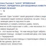 public://uploads/photos/kolyuchij2.png