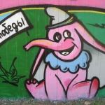 public://uploads/photos/kopiya_graffiti_dzhd_017.jpg