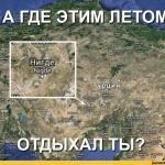 public://uploads/photos/leto-otdyh-smeshnye-kartinki-pesochnica-1430970.jpeg