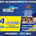 public://uploads/photos/listovka_dn_print1.jpg