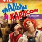 public://uploads/photos/malysh-i-karlson_9191.jpg