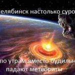 public://uploads/photos/meteor_31.jpg