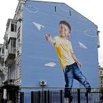 public://uploads/photos/mural13.jpg
