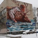 public://uploads/photos/mural9.jpg