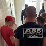 public://uploads/photos/mvs_gov_ua_2_1_650x410.jpg