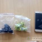 public://uploads/photos/narkotiki_25_06_1.jpg