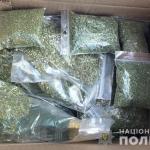 public://uploads/photos/narkotiki_zap_1.jpeg