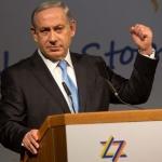 public://uploads/photos/netanyahu_1.jpg