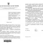 public://uploads/photos/news-50484-ukr-2020-03-11-20-12-46-foto1.jpg