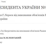 public://uploads/photos/opera_znimok_2020-03-20_143928_www.png