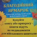 public://uploads/photos/photo_1409897650_evu5jdorti.jpg