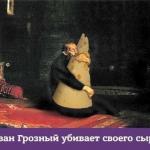 public://uploads/photos/sankciyi_3.jpg