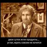 public://uploads/photos/sankciyi_4.jpg