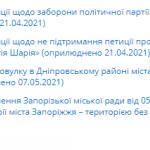 public://uploads/photos/screenshot_1016.png