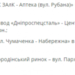 public://uploads/photos/screenshot_10_107.png