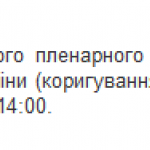 public://uploads/photos/screenshot_10_88.png