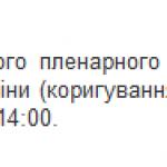 public://uploads/photos/screenshot_10_90.png
