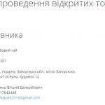 public://uploads/photos/screenshot_1_210.png